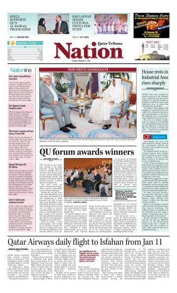 QU forum awards winners - Qatar Tribune