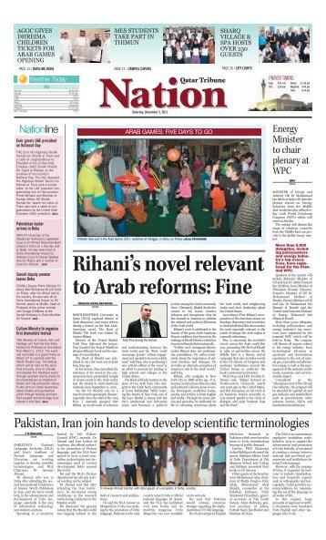 Pakistan, Iran join hands to develop scientific ... - Qatar Tribune