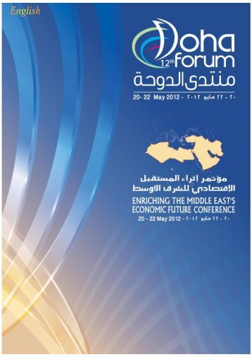 Doha Forum & Enriching the Middle East's Economic Future ...