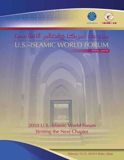 Forumul site ului Muslim Dating)
