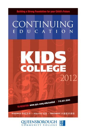 Kids College - Queensborough Community College - CUNY
