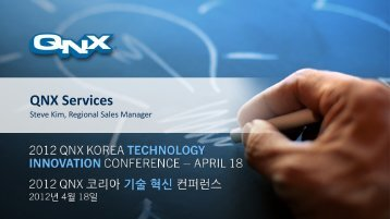 Company presentation - QNX Software Systems