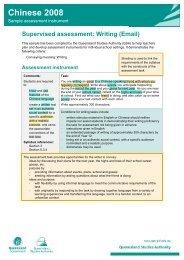Email - Queensland Studies Authority
