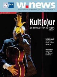 Kult(o)ur | w.news 06.2014