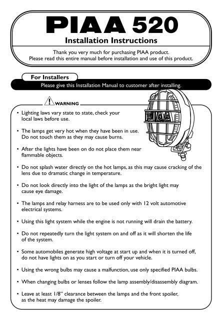 Astonishing 520 Ion Yellow Fog Halogen Lamp Kit Installation Instructions Piaa Wiring 101 Orsalhahutechinfo