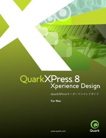 QuarkXPress Keyboard Command for Mac OS
