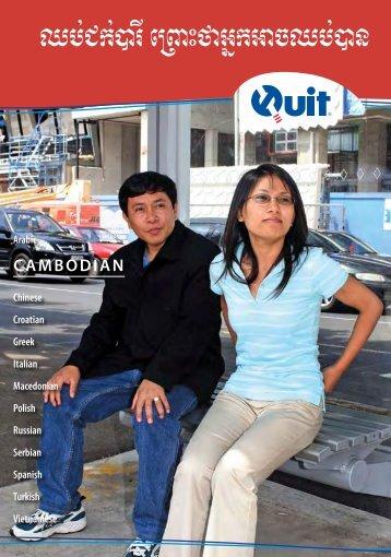 CAMBODIAN - Quit Victoria