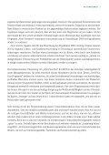Geschäftsbericht 2003 Kurzfassung (PDF) - Phase 4 GmbH - Page 5