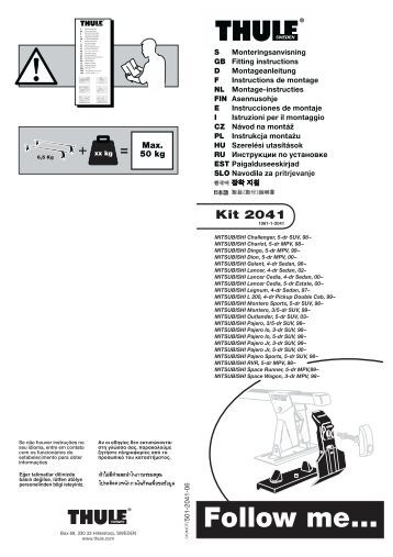 thule fit kit instructions