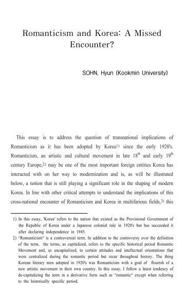 Romanticism and Korea