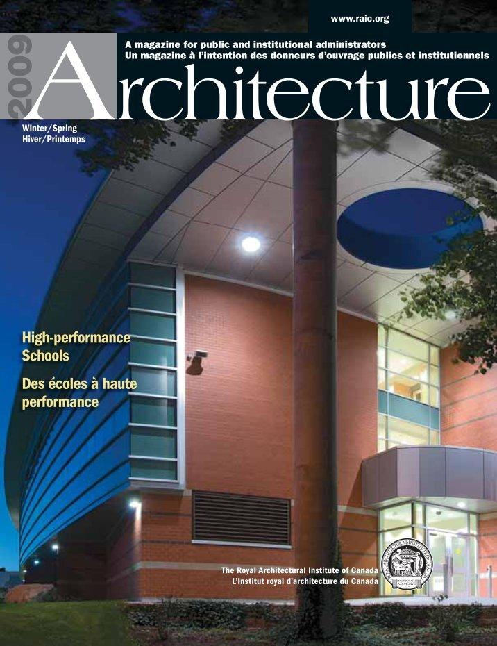 журналы по архитектуре и дизайнгу