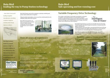 Rain Bird Rain Bird - Rain Bird irrigation