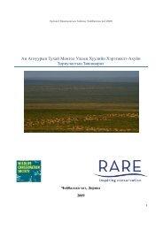 Ан Агнуурын Тухай Монгол Улсын Хуулийн ... - RarePlanet