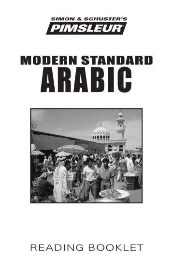 MODERN STANDARD ARAbic - Supadu