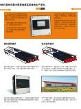 下载 - Big Dutchman International GmbH - Page 3