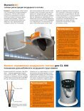 Скачать - Big Dutchman International GmbH - Page 7