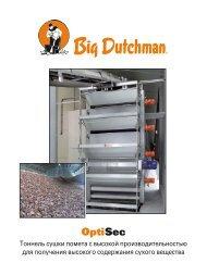 Скачать - Big Dutchman International GmbH