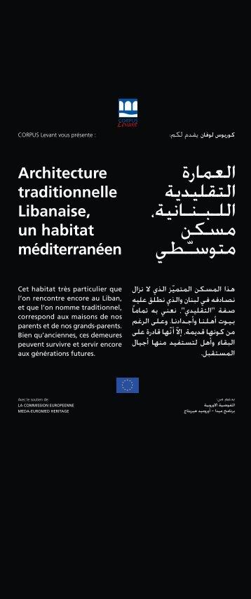 Architecture traditionnelle Libanaise, un habitat méditerranéen