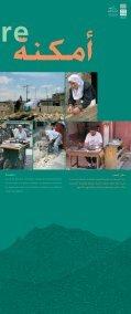 Architecture traditionnelle Libanaise, un habitat méditerranéen - Page 6