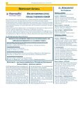 30. September 2013 - Reichenbach - Page 2