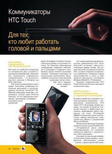3_2008_24-25.pdf, 167446b