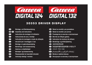 30353 Driver Display