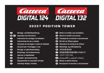 30357 Position tower