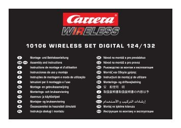 10106 WIRELESS SET DIGITAL 124/132 - Carrera