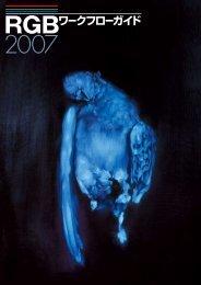 RGB2007