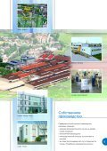 The Company design in-house manufacturing complete project ... - Page 5