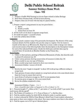 Dps rkp holiday homework