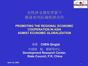 Promoting the Regional Economic Cooperation in Asia