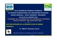 gestion integree de la reserve d'eau de bango (senegal) - INBO