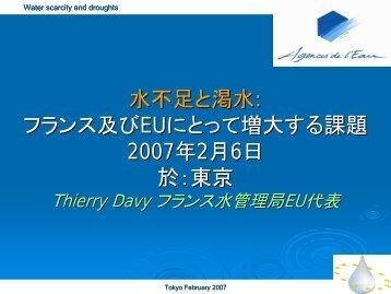 Presentazione di PowerPoint - INBO