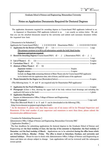 Notes on Application Documents Required for Doctoral ... - 立命館大学