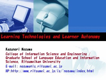 Learning Technologies and Learner Autonomy