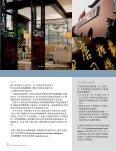 The Ritz-Carlton Shanghai, Pudong - Page 2