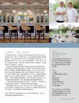 The Ritz-Carlton Shanghai, Pudong - Page 4