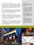 The Ritz-Carlton Shanghai, Pudong - Page 3