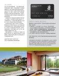 The Ritz-Carlton Shanghai, Pudong - Page 5