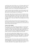Age-related macular degeneration - RNIB - Page 6