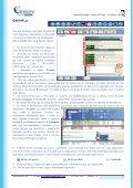 Manual Estoque 4.55 - NOVA VERSÃO - KOMUNIK - Page 3