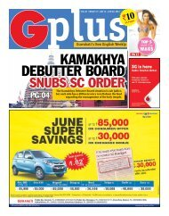 G Plus Vol 1 Isuue 37