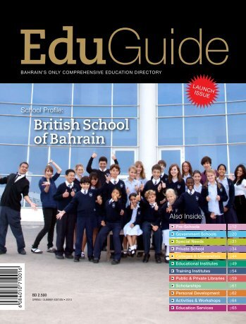 Download it - The British School of Bahrain