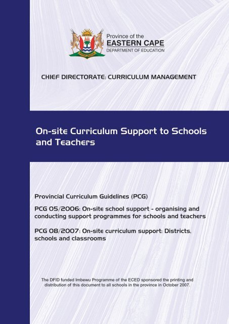 On-site Curriculum Support to Schools and Teachers
