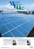 Yangtze River Tunnel – A Project Of E&C ... - Roof & Facade - Page 2