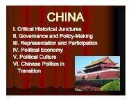China - Rose-Hulman