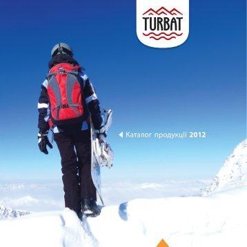 каталог Turbat, 2013-2014 (pdf 11 Mb)