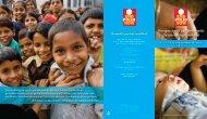 Polio flyer - Rotary Nederland