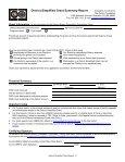 지구보조금 보고서 양식 - Page 2